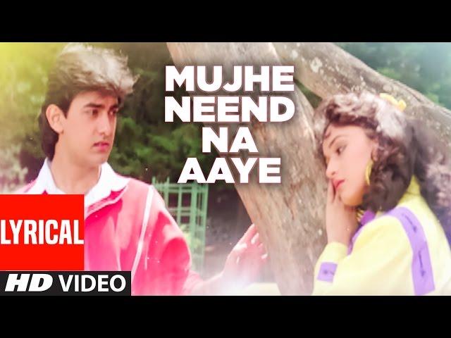 Mujhe Neend na Aaye Lyrics