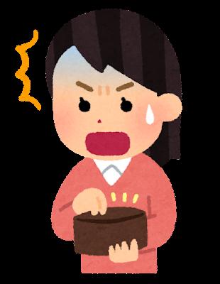 財布にお金がない人のイラスト(女性)