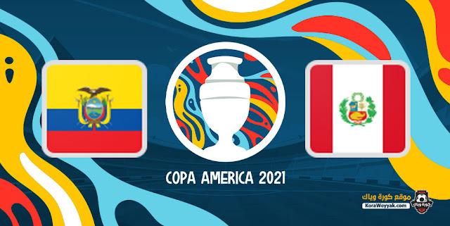 نتيجة مباراة الإكوادور والبيرو اليوم 23 يونيو 2021 في كوبا أمريكا 2021