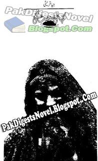 Kahani Mohabbat Ki Novel By Jiya Qureshi Pdf Download
