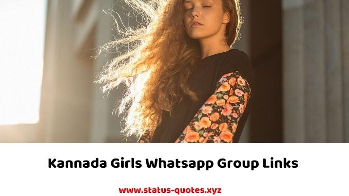 Kannada Girl Whatsapp Group Links : 50+ Kannada Whatsapp Groups