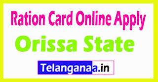 How to Apply Ration Card Online in Orissa