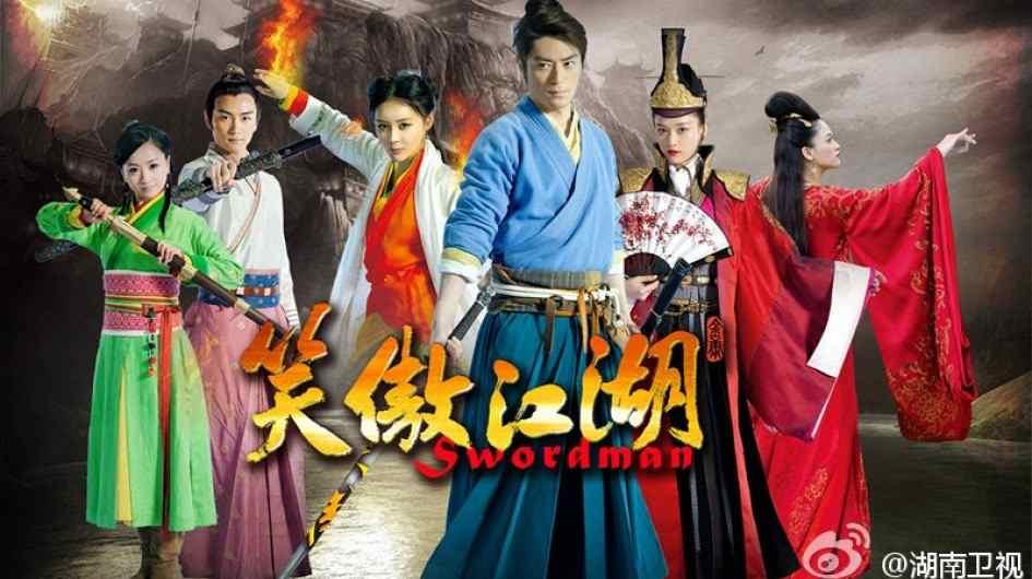 Phim tân tiếu ngạo qiang hồ Trung Quốc