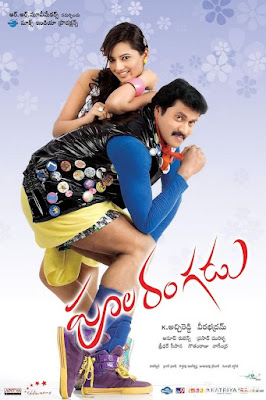 Poola Rangadu (2012) Dual Audio [Hindi – Telugu] 720p | 480p UNCUT HDRip x264 1.1Gb | 450Mb