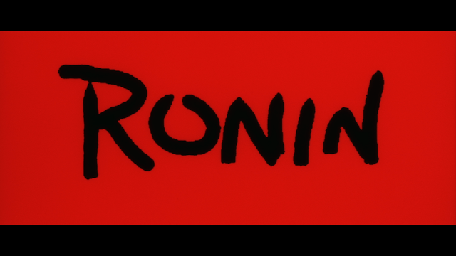 Ronin red title screen