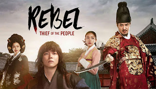 Top 16 - My Favorite Korean Drama Of 2017, Top 16 - Best Korean Drama Of 2017, My Korean Drama List, Senarai Drama Korea Kesukaan Aku, Drama Korea, Korean Drama, 2017, Blog Miss Banu Story, Review By Miss Banu, Rebel : Thief Who Stole The People,