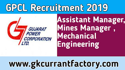 GPCL Recruitment, GPCL Recruitment 2019