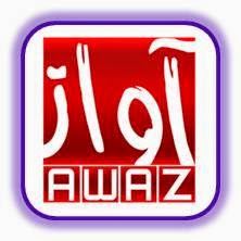 Awaz Live News Channel