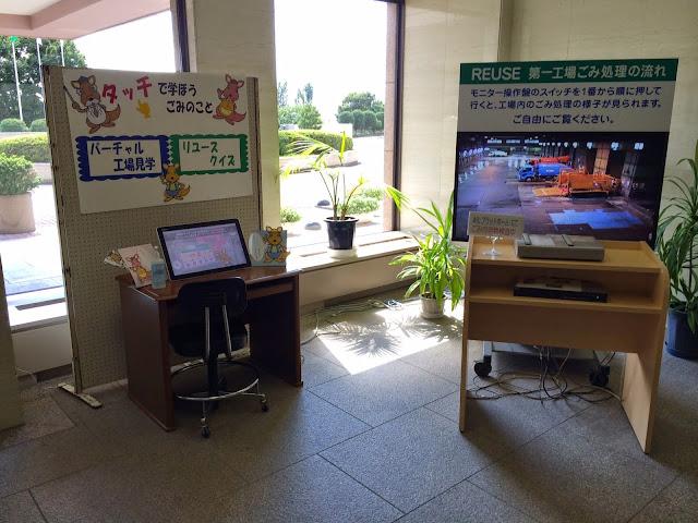 こしがや田んぼアート2014南越谷阿波踊り(9/2)