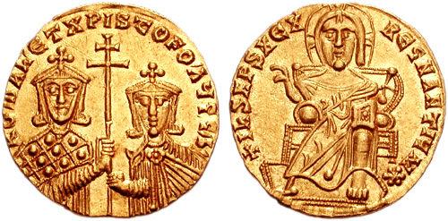 Byzantine Empire Ancient Ae 6 Nummi Cross Coin Coins & Paper Money Trustful Alexandria Heraclius 610-641ad Byzantine (300-1400 Ad)