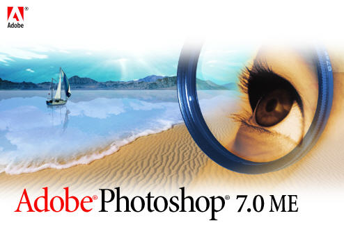 adobe photoshop 7.0 me تحميل
