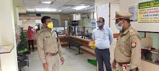 पुलिस अधीक्षक जालौन द्वारा नगर उरई में बैंक चेकिंग कर आवश्यक दिशा-निर्देश दिए                                                                                                                                                       संवाददाता, Journalist Anil Prabhakar.                                                                                               www.upviral24.in