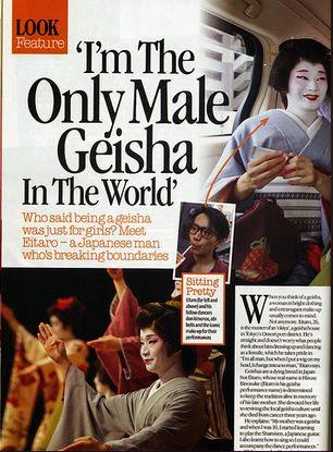 Fakta Geisha : Eitaro adalah Geisha Satu-Satunya di Dunia