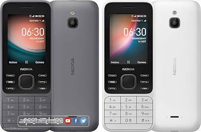 هاتف نوكيا 6300 4G يشغل واتس اب