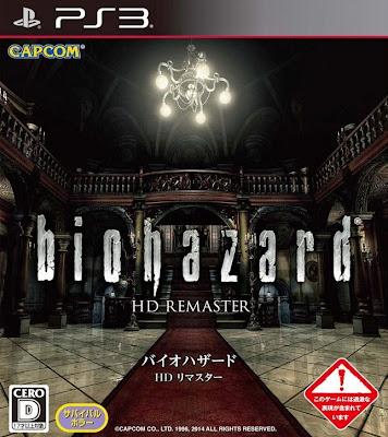 [PS3][バイオハザード HDリマスター] (JPN) ISO Download
