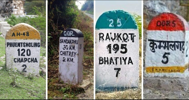 माइल स्टोन कलर कोडिंग, mile stone ke colours, kuchh rochak jaankari, interesting facts, mile stone ka rang red kyon hota hai, rochak tathya, highway stones, IAS questions, general knowledge, Gk questions and answers