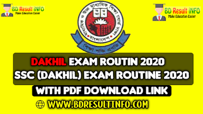 Dakhil Exam Routine 2020  Madrasa Board