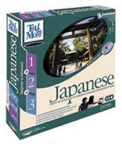 Tell Me More Japanese: Curso interactivo de Japonés