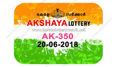 KeralaLotteryResult.net, kerala lottery result 20.6.2018 akshaya AK 350  20 june 2018 result, kerala lottery, kl result,  yesterday lottery results, lotteries results, keralalotteries, kerala lottery, keralalotteryresult, kerala lottery result, kerala lottery result live, kerala lottery today, kerala lottery result today, kerala lottery results today, today kerala lottery result, 20 06 2018, 20.06.2018, kerala lottery result 20-06-2018, akshaya lottery results, kerala lottery result today akshaya, akshaya lottery result, kerala lottery result akshaya today, kerala lottery akshaya today result, akshaya kerala lottery result, akshaya lottery AK 350 results 20-6-2018, akshaya lottery AK 350, live akshaya lottery AK-350, akshaya lottery, 20/6/2018 kerala lottery today result akshaya, 20/06/2018 akshaya lottery AK-350, today akshaya lottery result, akshaya lottery today result, akshaya lottery results today, today kerala lottery result akshaya, kerala lottery results today akshaya, akshaya lottery today, today lottery result akshaya, akshaya lottery result today, kerala lottery result live, kerala lottery bumper result, kerala lottery result yesterday, kerala lottery result today, kerala online lottery results, kerala lottery draw, kerala lottery results, kerala state lottery today, kerala lottare, kerala lottery result, lottery today, kerala lottery today draw result