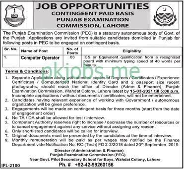 Latest Punjab Examination Commission Management Posts 2021