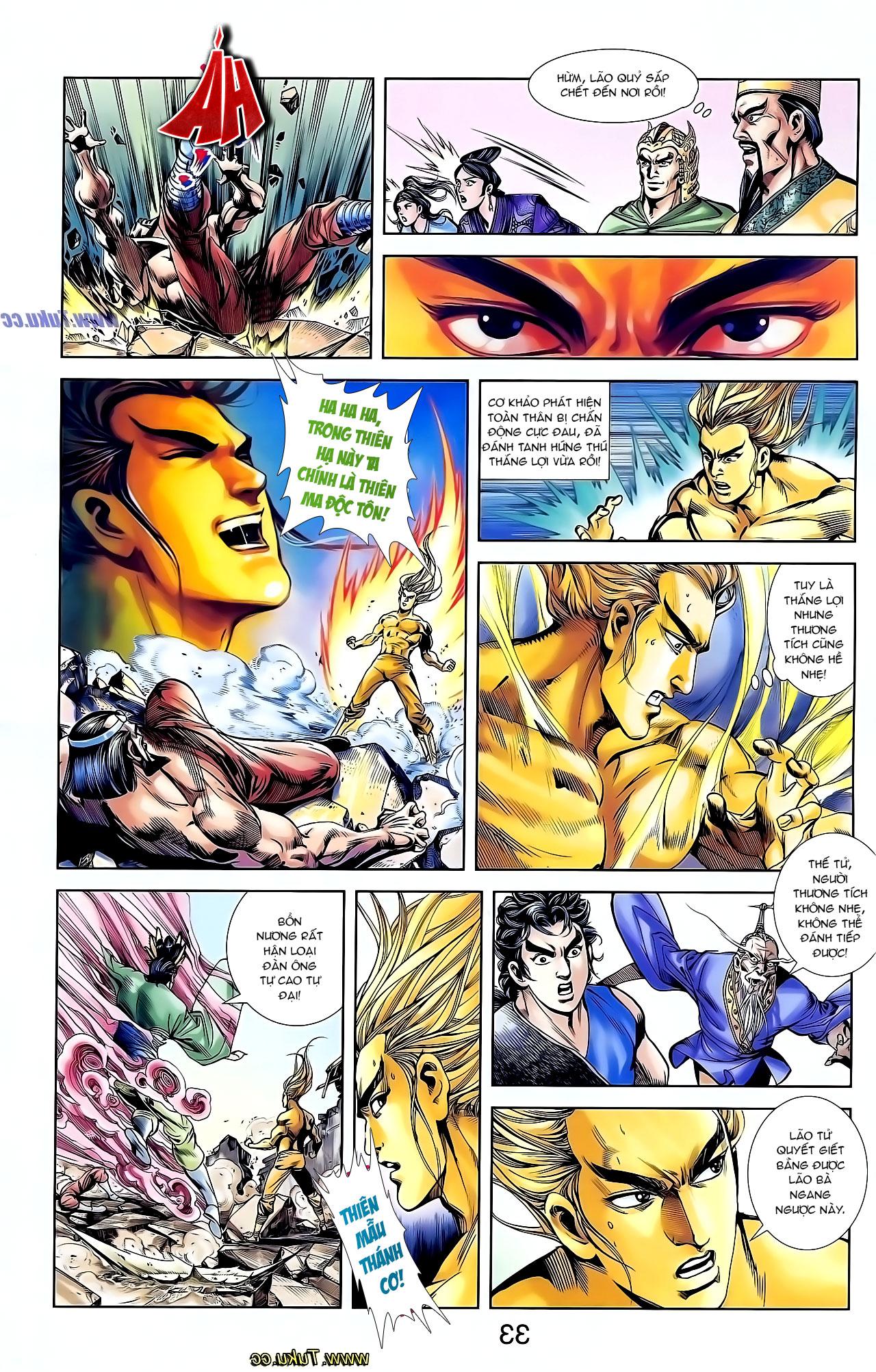 Cơ Phát Khai Chu Bản chapter 126 trang 17