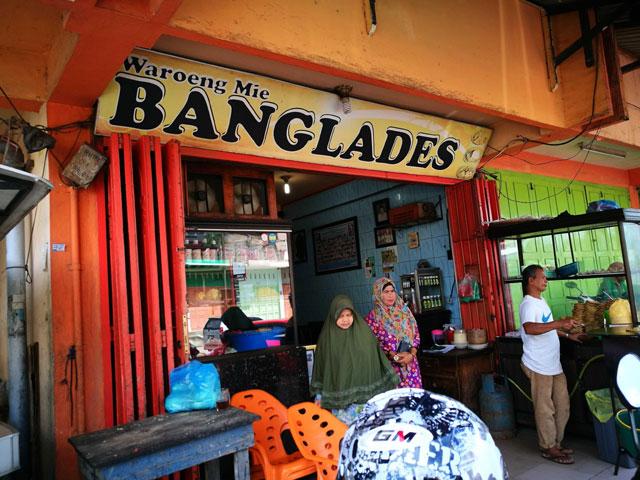 Restoran Bangladesh
