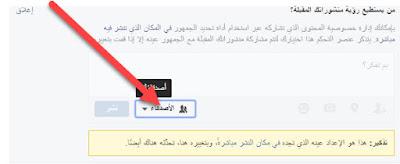 حماية الفيس بوك,طريقة تأمين حساب,الحماية من البلاغات,تطوير صفحة فيسبوك,تقوية حسابك,حمايتي من الاغلاق