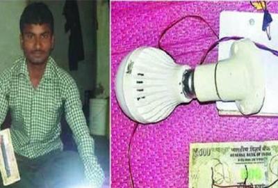 यह छात्र 500 रुपये के एक पुराने नोट से 5 वोल्ट बिजली पैदा कर सकता है - Light By Note