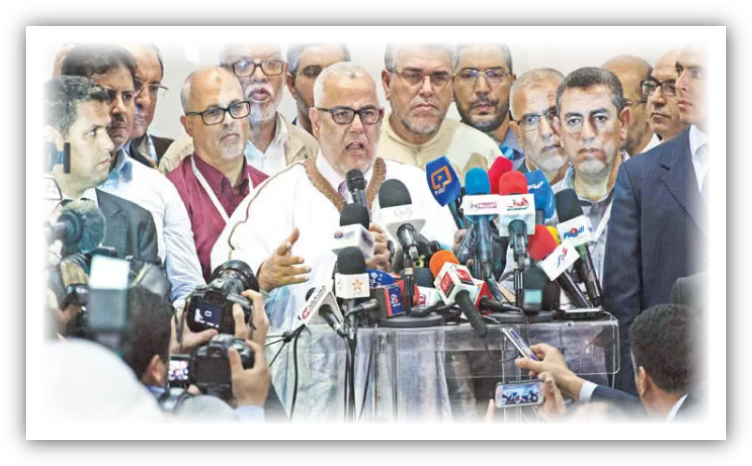 """""""البيجيدي"""" يوجه تهما لحلفائه ويحذر من التراجع عن مكتسبات النظام الانتخابي"""
