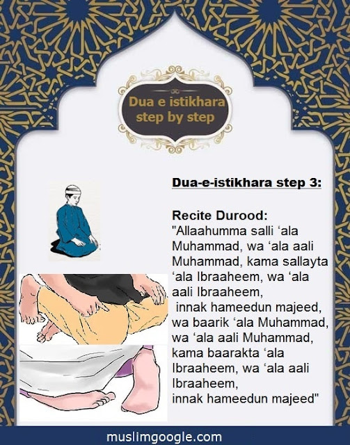 How to do (pray) Dua e istikhara step by step