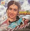 Megha [1996-MP3-VBR-320kbps]