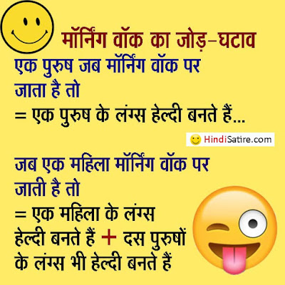 man-woman-husband-wife-jokes