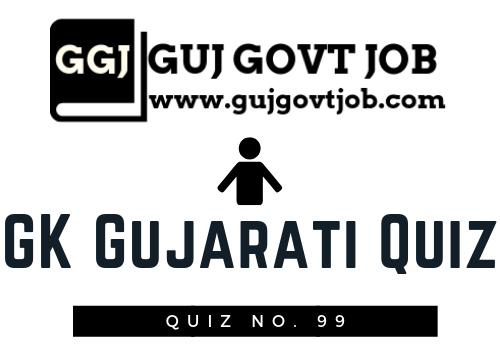 GK Gujarati Quiz - Daily Test 103 Bin Sachivalay Talati