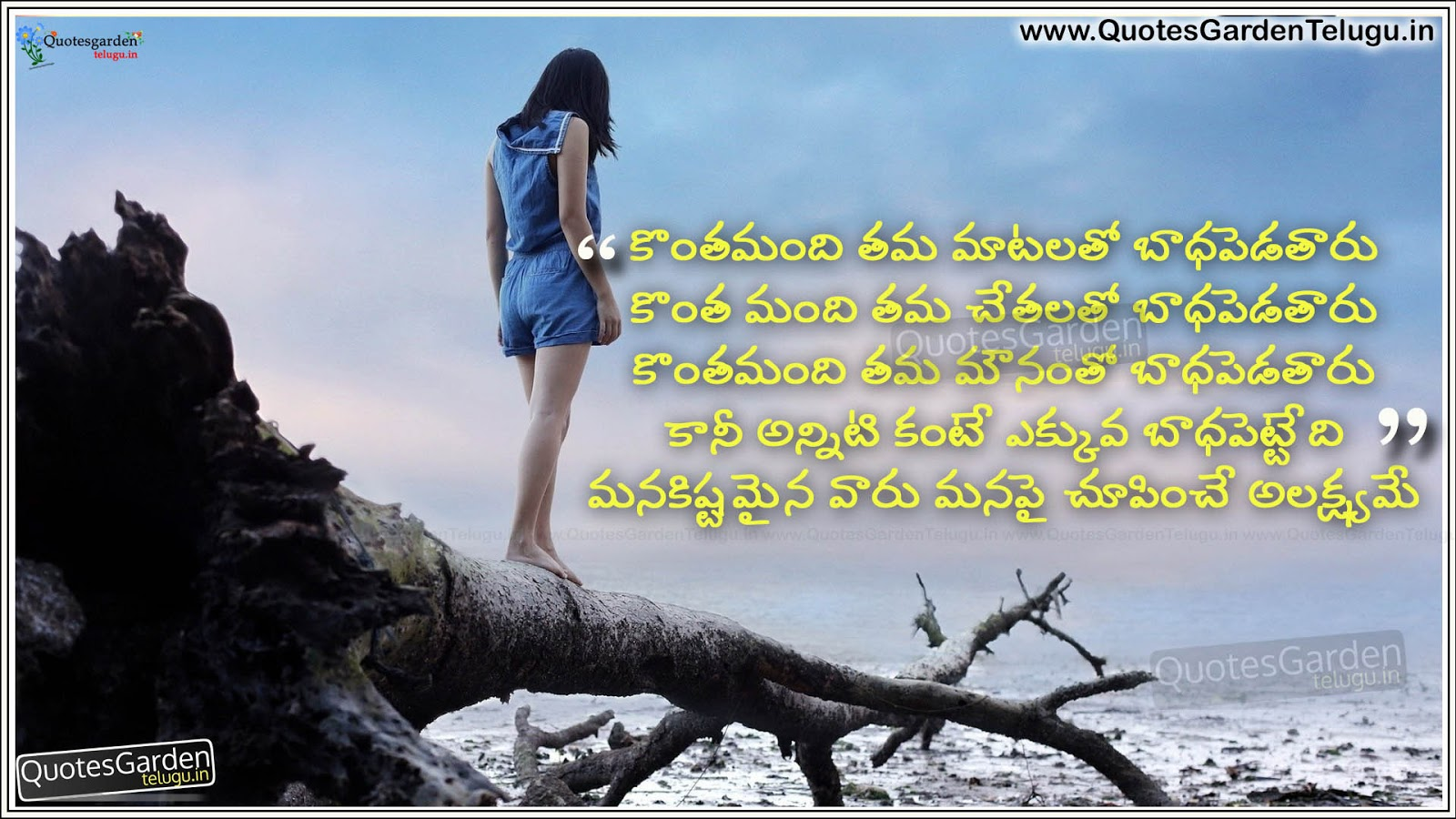 Best Telugu Love Status messages for Whatsapp   QUOTES ...