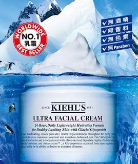 Kiehl's契爾氏 空氣感保濕試用包2件組