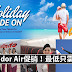 Malindor Air促销!最低只需RM69 !! 飞往台北只需RM252起