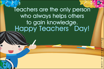 Special Teachers Day Songs