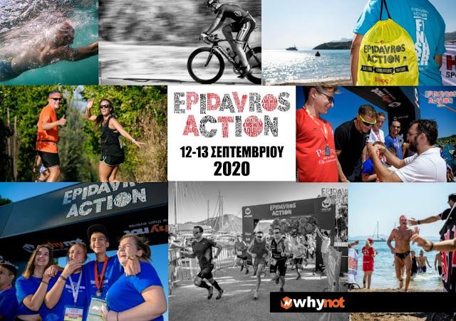 12 & 13 Σεπτεμβρίου το Epidavros Action 2020