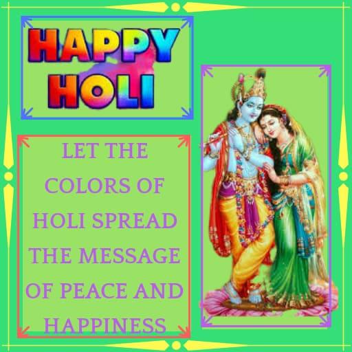 Holi Messages 2020