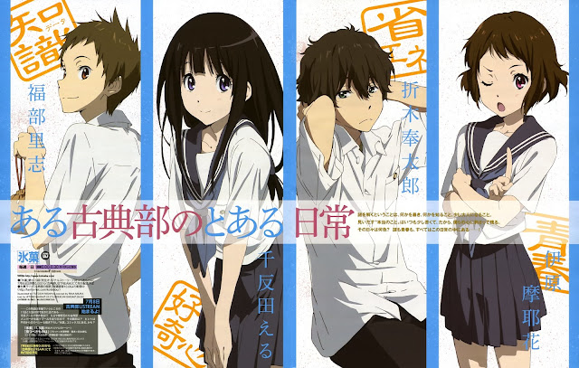 Download Download Hyouka Subtitle Indonesia Batch