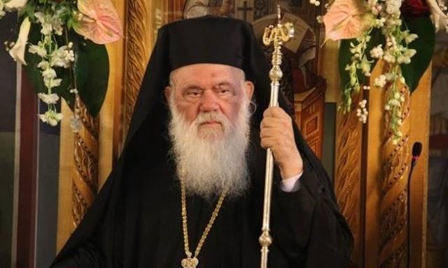 Μήνυμα επί τη εορτή των Χριστουγέννων του Μακαριωτάτου Αρχιεπισκόπου Αθηνών και πάσης Ελλάδος κ.κ. Ιερωνύμου