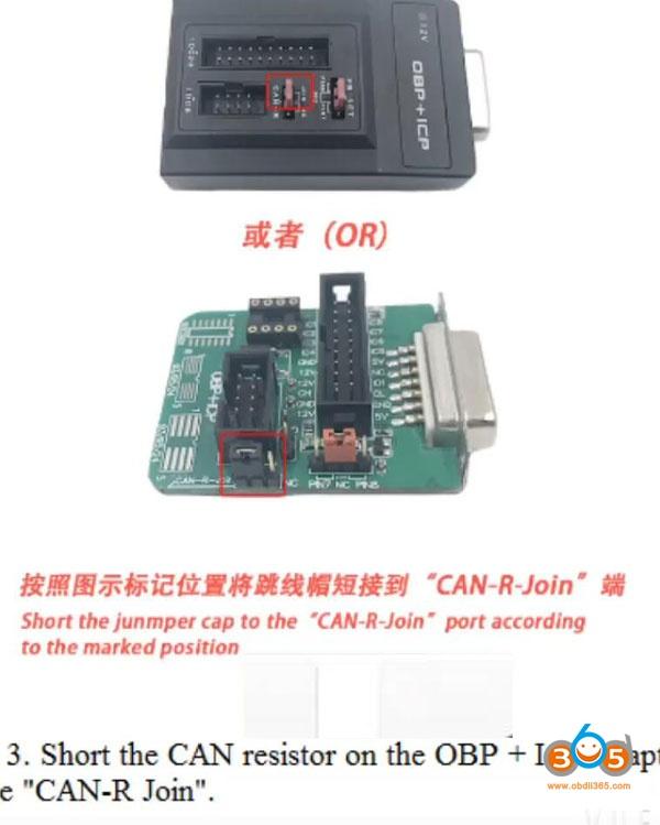 Yanhua-ACDP-read-B48-B58-ISN-5
