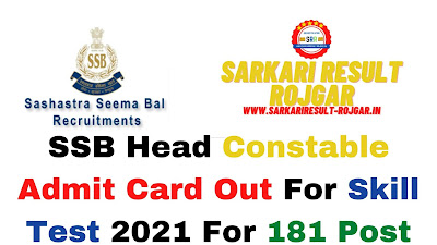 SSB Head Constable Admit Card Out For Skill Test 2021 For 181 Post