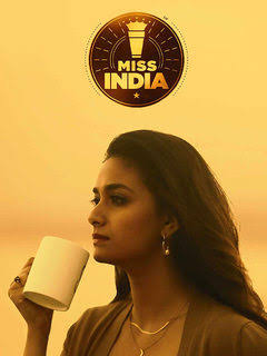 Miss India 2020 Telugu Tamil Malayalam