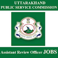 Uttarakhand Public Service Commission, UKPSC, UKPSC Answer Key, Answer  Key, ukpsc logo