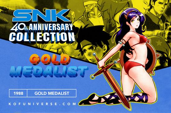 https://www.kofuniverse.com/2010/07/gold-medalist-1988.html