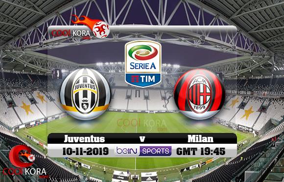 مشاهدة مباراة يوفنتوس وميلان اليوم 10-11-2019 في الدوري الإيطالي