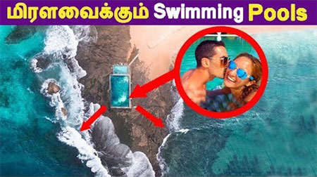 Dangerous swimming pools in the world