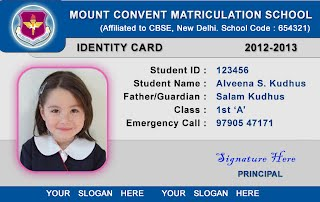 school identification card