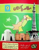 9th class pak study new book 2020 pdf download in urdu
